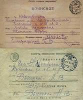 http://images.vfl.ru/ii/1510576451/2776568b/19402603_s.jpg