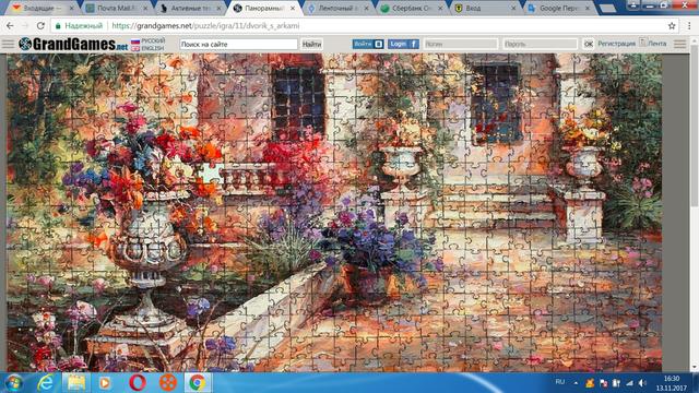 http://images.vfl.ru/ii/1510580093/494b84a2/19403338_m.png