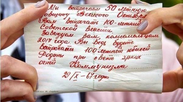 http://images.vfl.ru/ii/1510587524/1c111f5a/19404792_m.jpg