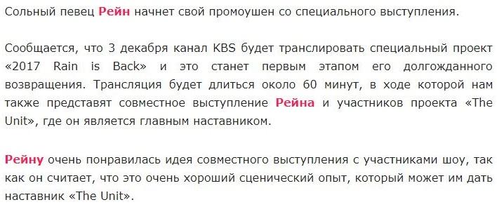 http://images.vfl.ru/ii/1510607755/41cb9e16/19408778.jpg