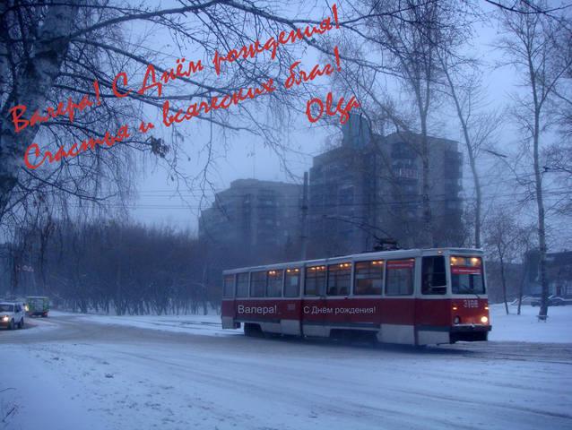 http://images.vfl.ru/ii/1510638520/d7e8817f/19410760_m.jpg