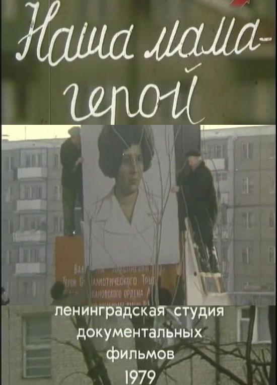 http//images.vfl.ru/ii/1510639236/960f0d6d/194108.jpg
