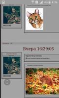 http://images.vfl.ru/ii/1510656102/547aa655/19414275_s.jpg