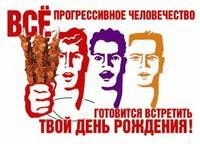 http://images.vfl.ru/ii/1510657922/c1c53546/19414698_s.jpg