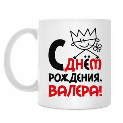 http://images.vfl.ru/ii/1510663488/3cec2954/19415820_m.jpg