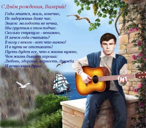 http://images.vfl.ru/ii/1510663489/559c25e9/19415821_m.jpg