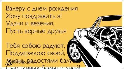 http://images.vfl.ru/ii/1510663489/ab1fd2cd/19415822_m.jpg