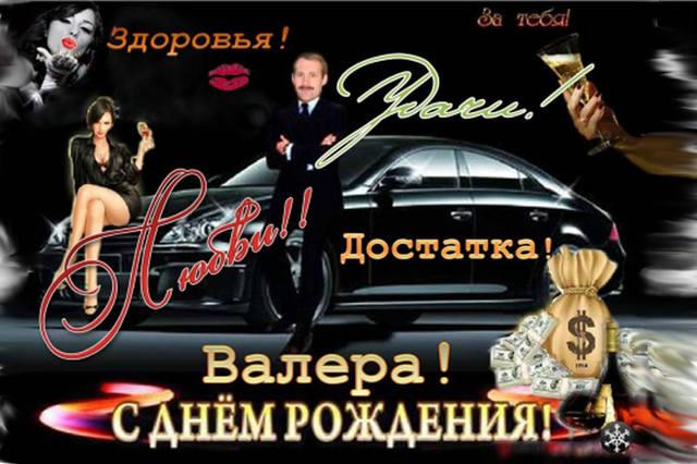 http://images.vfl.ru/ii/1510663489/ec23eb56/19415824_m.jpg