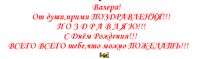 http://images.vfl.ru/ii/1510663489/f2339f26/19415823_m.png