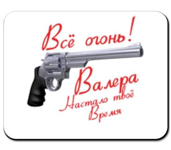 http://images.vfl.ru/ii/1510663657/2130ed25/19415864_m.jpg