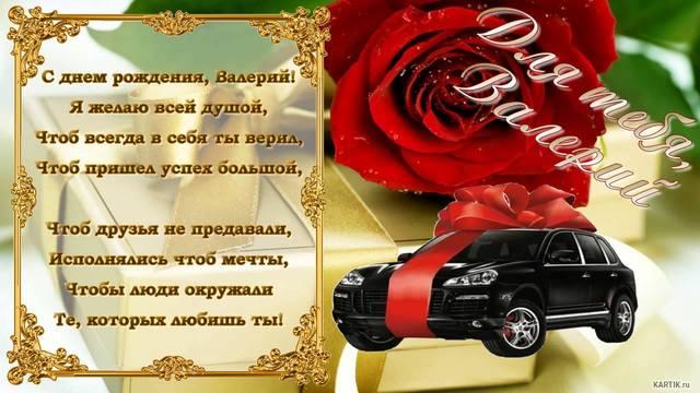 http://images.vfl.ru/ii/1510663671/16761571/19415867_m.jpg
