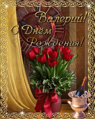 http://images.vfl.ru/ii/1510663671/4dd2a376/19415866_m.jpg