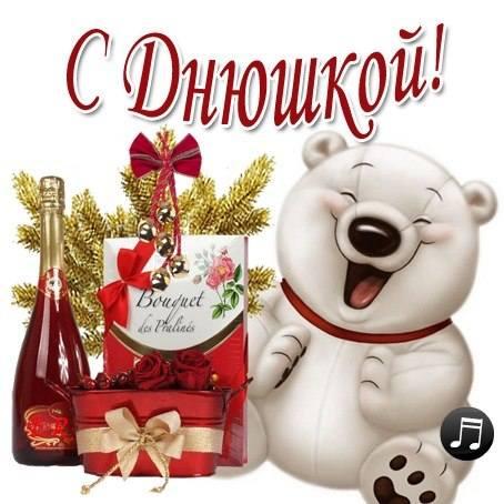 http://images.vfl.ru/ii/1510663671/99285ddb/19415870_m.jpg
