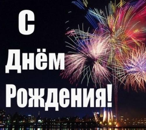 http://images.vfl.ru/ii/1510663671/a5797590/19415871_m.jpg