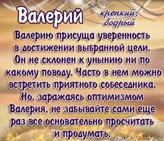 http://images.vfl.ru/ii/1510663671/f37257a5/19415868_m.jpg