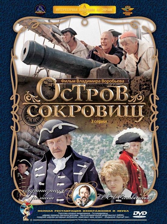 http//images.vfl.ru/ii/1510672532/e2a7f96f/19417928.jpg