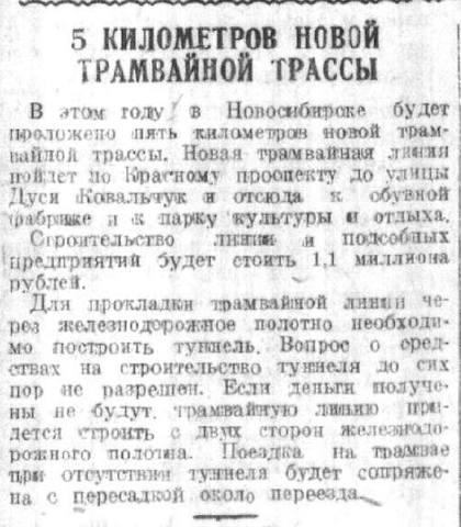 http://images.vfl.ru/ii/1510678587/930e2d0c/19419777_m.jpg
