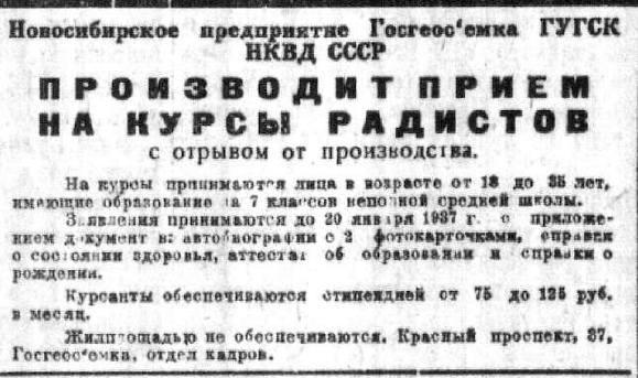 http://images.vfl.ru/ii/1510679427/59bc2a7f/19420021_m.jpg