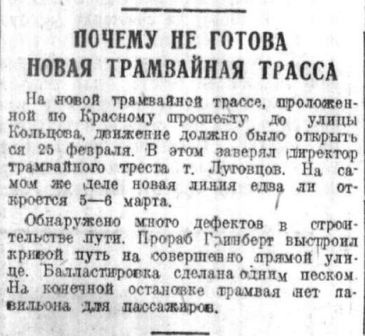 http://images.vfl.ru/ii/1510682157/0b9a942b/19420983_m.jpg