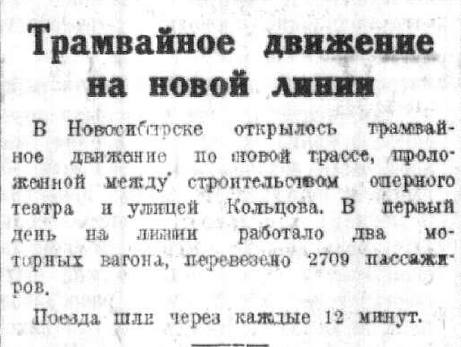 http://images.vfl.ru/ii/1510682157/72984907/19420982_m.jpg