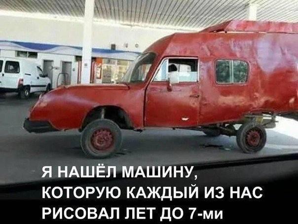 http://images.vfl.ru/ii/1510705262/5418303b/19424274_m.jpg