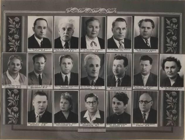 ВЫПУСК 1962