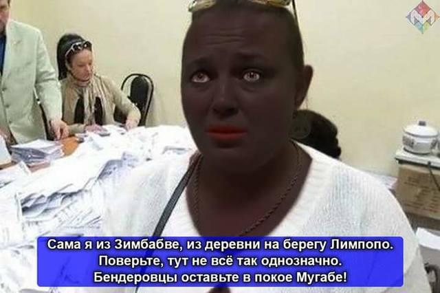 http://images.vfl.ru/ii/1510741338/b6720b4e/19429225_m.jpg