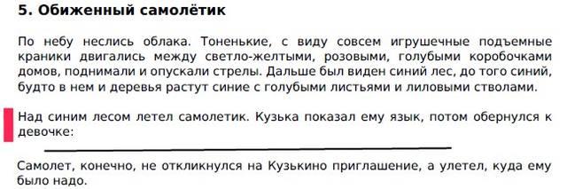 http://images.vfl.ru/ii/1510753878/5ef7002b/19432848_m.jpg