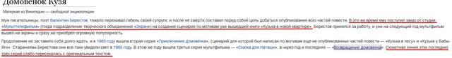 http://images.vfl.ru/ii/1510754413/75fe2cc0/19433036_m.jpg