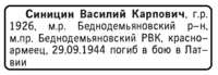 http://images.vfl.ru/ii/1510848182/3131bcc1/19448601_s.png