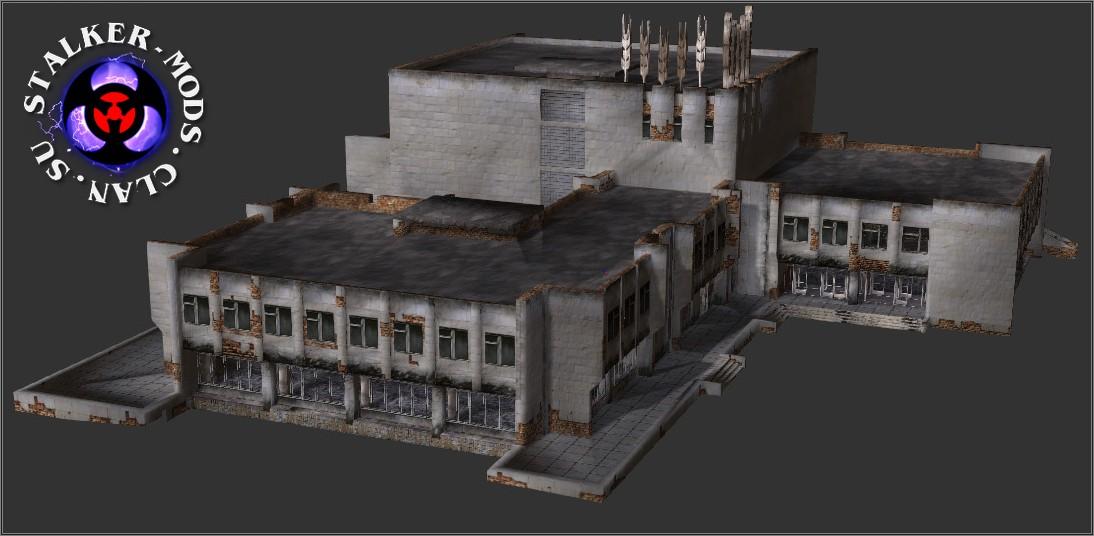 здание в Припяти