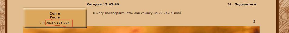 http://images.vfl.ru/ii/1510915500/8ea45c5b/19457526.png