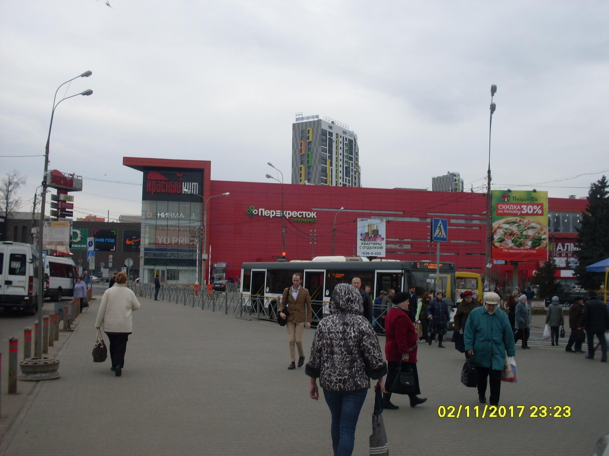 Город подмосковья - Мытищи! 50/50