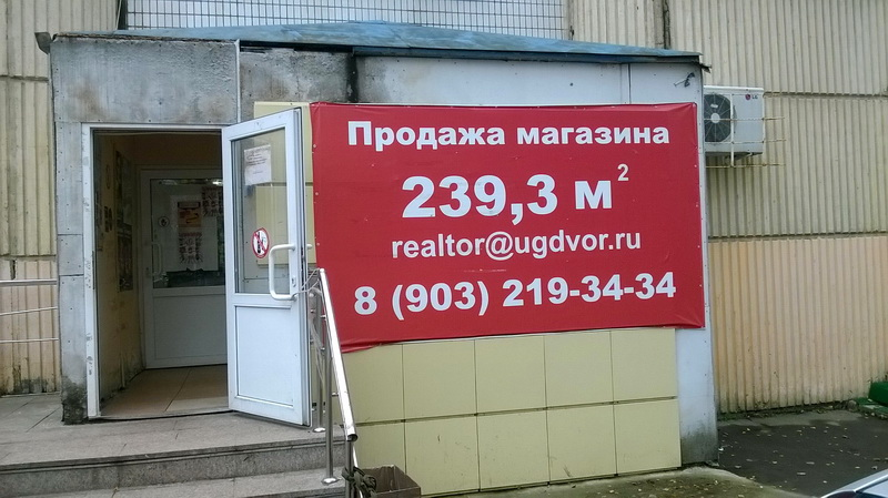 http://images.vfl.ru/ii/1511007004/b55d212f/19470629.jpg