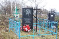 http://images.vfl.ru/ii/1511009256/a8138da6/19471276_s.jpg
