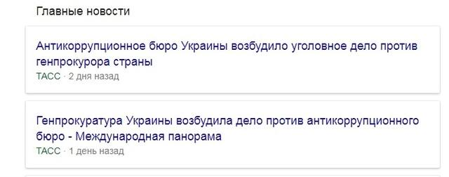 http://images.vfl.ru/ii/1511096646/7ba5b695/19485442_m.jpg