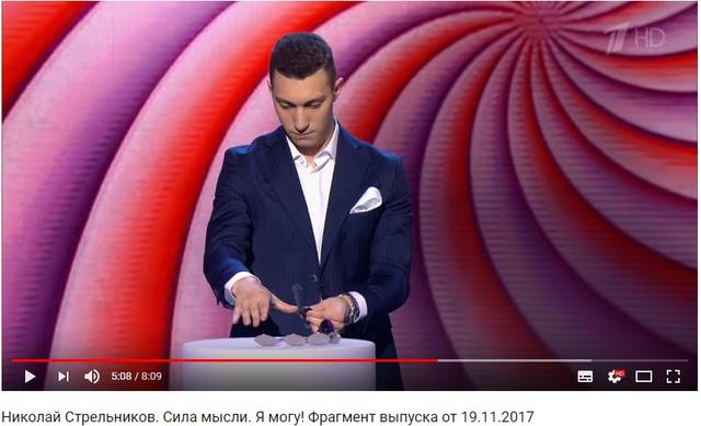 http://images.vfl.ru/ii/1511150230/265eb743/19492797.jpg
