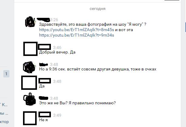 http://images.vfl.ru/ii/1511154232/c11ef3c3/19492995.png