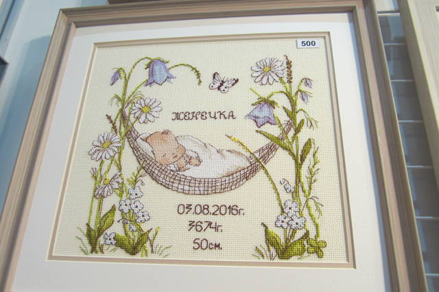 http://images.vfl.ru/ii/1511184746/3f518455/19498084_m.jpg