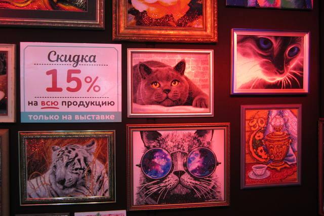 http://images.vfl.ru/ii/1511184798/613865a9/19498098_m.jpg