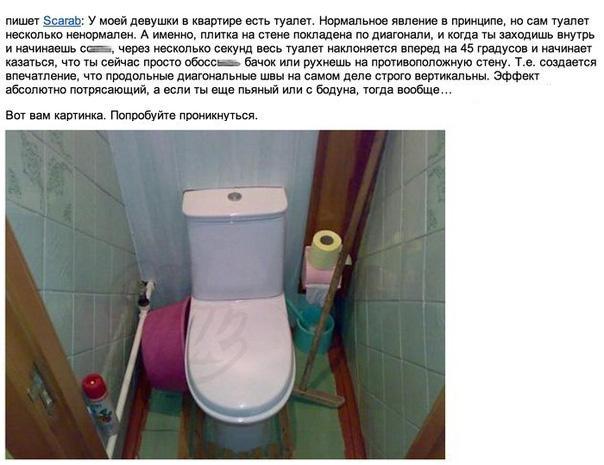 http://images.vfl.ru/ii/1511192394/1d8e74bc/19499884.jpg
