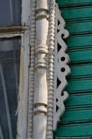 http://images.vfl.ru/ii/1511197782/15b6b5c0/19501148_s.jpg