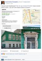 http://images.vfl.ru/ii/1511197847/ef927a2f/19501169_s.jpg