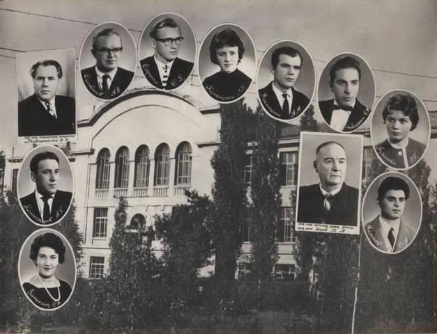 ВЫПУСК 1964