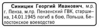 http://images.vfl.ru/ii/1511278340/d74a9bd9/19513744_s.png