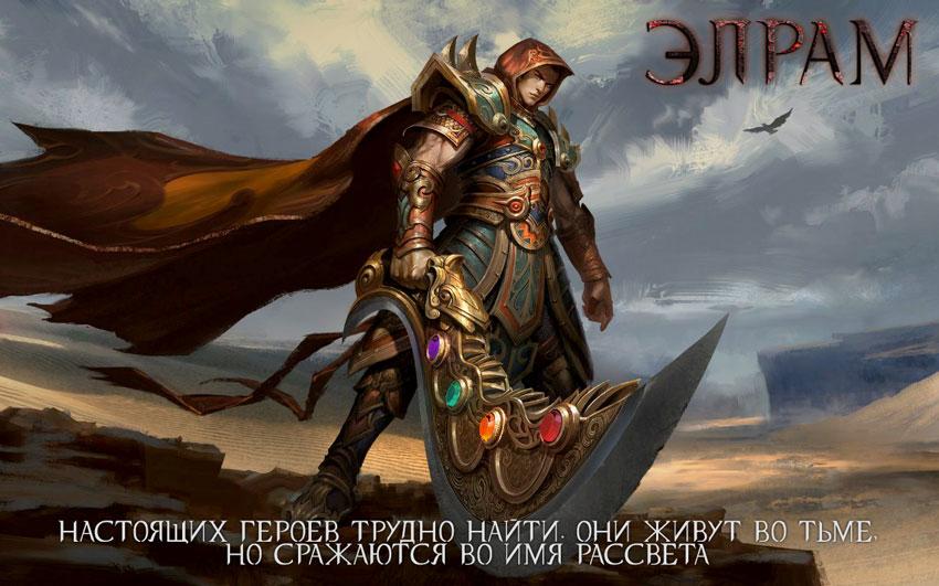 http://images.vfl.ru/ii/1511280402/552b4141/19514112.jpg