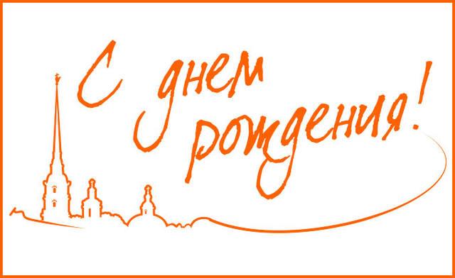 http://images.vfl.ru/ii/1511363084/85c0cd55/19527408_m.jpg