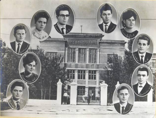 ВЫПУСК 1966