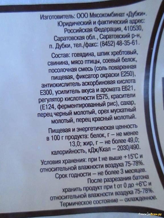 http://images.vfl.ru/ii/1511432028/664d477f/19537035.jpg