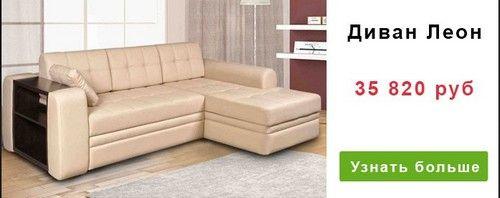 100ФАБРИК - самые последние акции магазина мебели у нас!